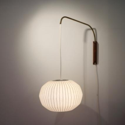 George Nelson Vintage Bubble Wall Lamp (1947)