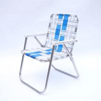 Folding Beach Chair-White×Blue
