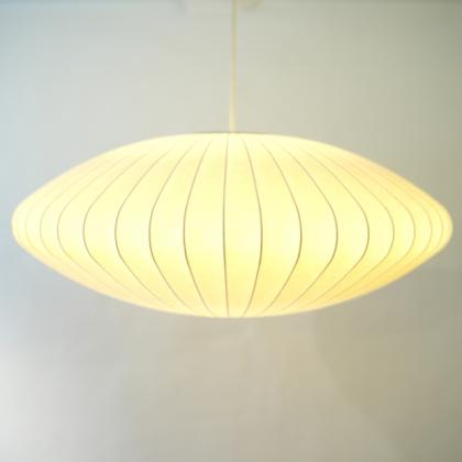 George Nelson Vintage Bubble Lamp 01M (1947) asis